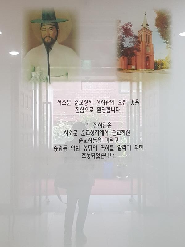 20180928_110537 (1)전시관.jpg
