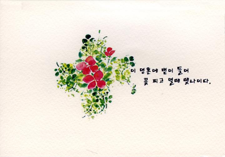 20180331_총원장Sr수신부활카드_복자여중고.jpg