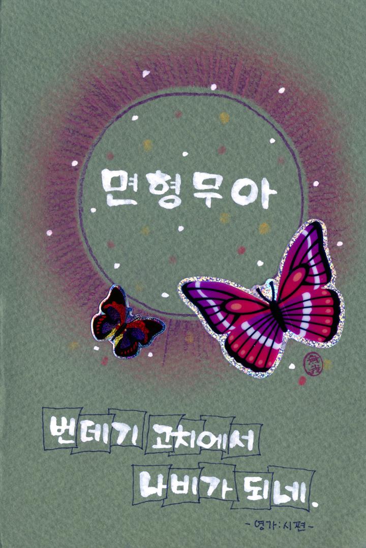 20180331_총원장Sr수신부활카드_천안신부동.jpg