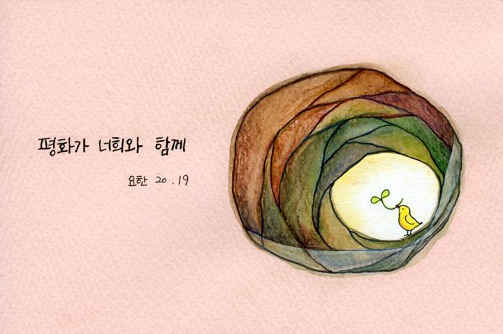 20180331_총원장Sr수신부활카드_둔촌동.jpg